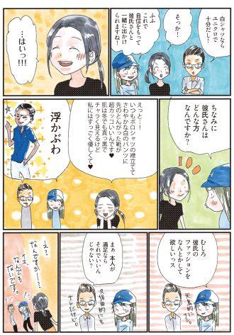 1枚あれば一気にオシャレ♡ 着回し力抜群の白シャツ!7