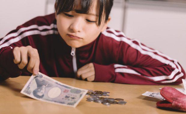 ツメの甘さは字にも表れる…財布の紐が緩い人は文字の「口」も緩い?
