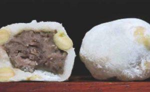 「仕事帰りに甘い大福を」と提案する老舗・亀澤堂の優しい豆大福