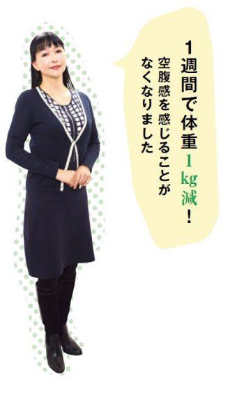 赤須知美さん