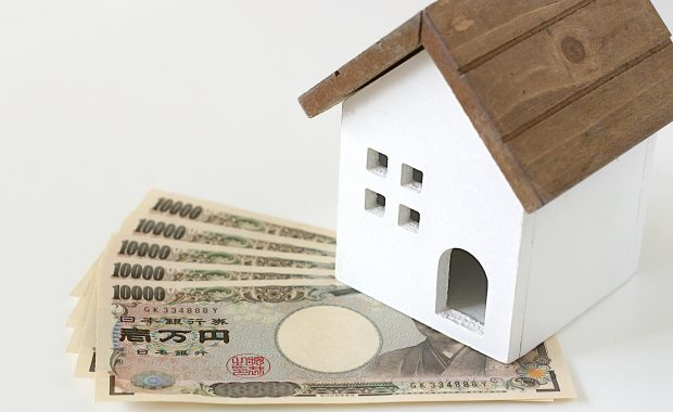 人生最大の買い物!住宅ローンの基礎知識