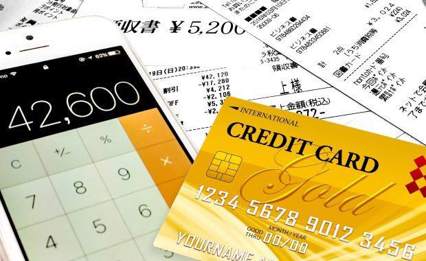 クレジットカードとの違いは?銀行系ローンの基礎知識