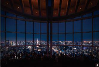 東京シティビューA