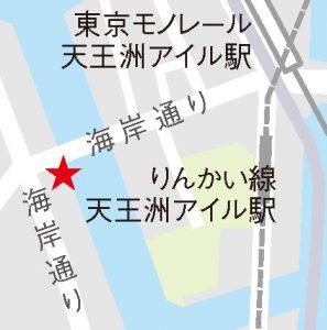 天王洲アイル地図