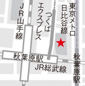 AKIBA地図