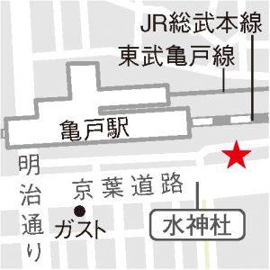 侍カフェ地図
