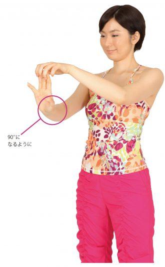 筋肉のびのびストレッチ01