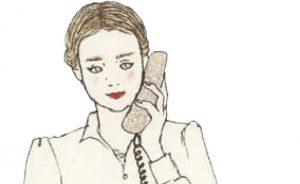 デキる女性の電話対応