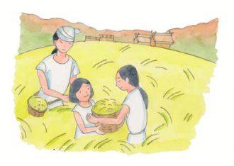 米をつくる暮らしが国の繁栄と平和をもたらす