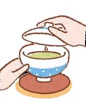 ふたの裏のしずくを茶碗のふちに落とす。