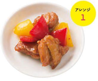 鶏の照り焼きとパプリカのレンジ炒め