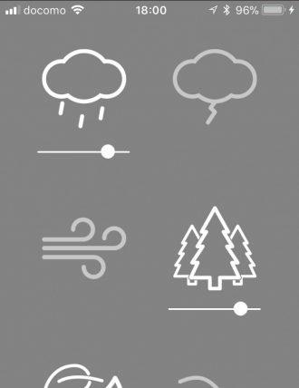 ホワイトノイズや環境音を作れるnoisliアプリ