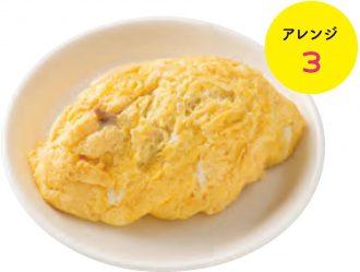 ハヤシ風トマトケチャップ炒めオムレツ