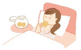 朝、床の中でつまみ食いを