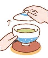 左手で茶碗を支え、右手でふたを持ち上げる。