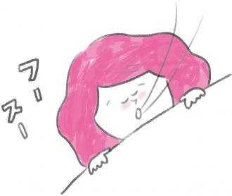 入眠を誘う深呼吸